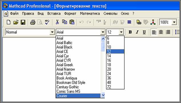 Ключи К Mathcad 2001